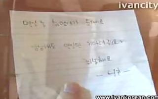 korean roommate loer