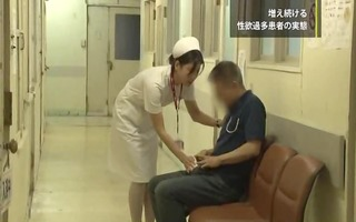 asian sex in hospital